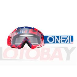 O'NEAL B-10 PIXEL dviratininko akiniai