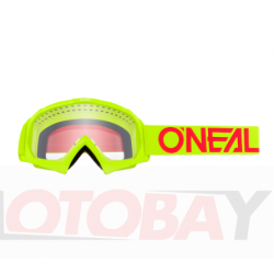 O'NEAL B-10 vaikiški dviratininko akiniai